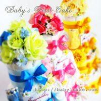 baby1cake0630